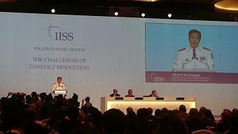 2016-IISS-China.jpg