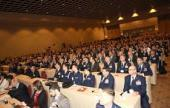 AFA Symposium3.jpg