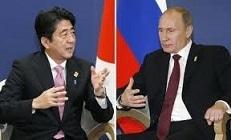 Abe-Putin.jpg