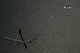 B-52-SU-27.jpg