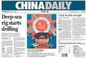 China Daily.jpg