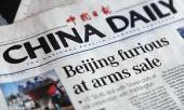 China Daily2.jpg
