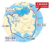 北極海航路1.jpg