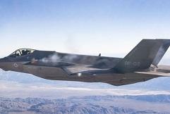 F-35 Gun test.jpg