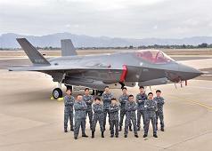 F-35 Luke3.jpg