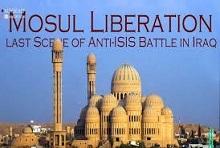 ISIS Ope.jpg