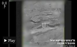 Iran UAV.jpg