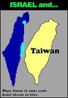 Israel Taiwan4.jpg