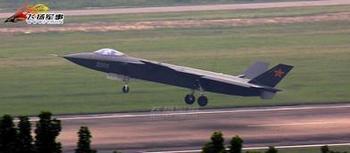J-20-2takeoff.jpg