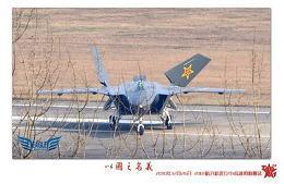 J-20-5.jpg