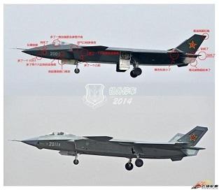 J-20-New2.jpg