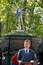 Moon Jae-in2.jpg