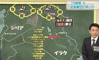 NHK-IS.jpg