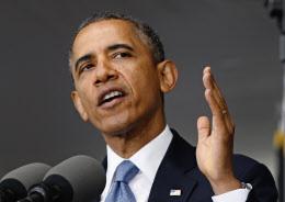 Obama-rebalance.jpg