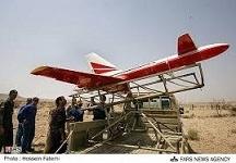 QOM-1 UAV.jpg