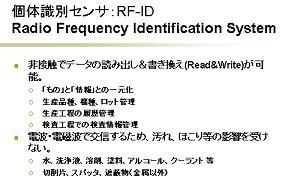 RFID3.jpg