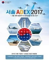 Seoul ADEX.jpg