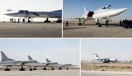 Tu-22 iran.jpg