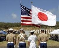 US Forces Japan2.jpg