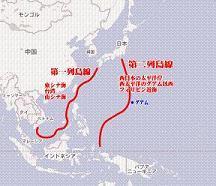 Western Pacific2.jpg