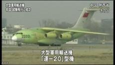 Y-20 NHK.jpg