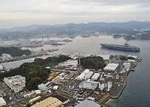Yokosuka2.jpg