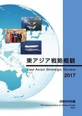 east-asia-2017.jpg