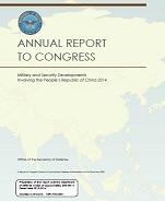 2014-China-report.jpg