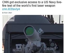 CNN-laser.jpg