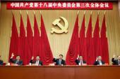 China-2014-1.jpg