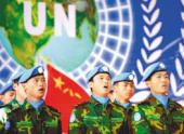 China-2014-3.jpg