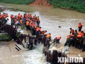 China-2014-4.jpg