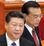 China-Leader.jpg