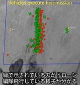 Drone-malti3.jpg