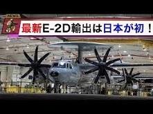 E-2D 5.jpg