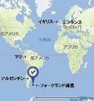 フォークランド諸島.jpg