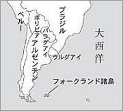 フォークランド諸島2.jpg
