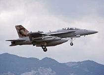 EA-18GatAF.jpg