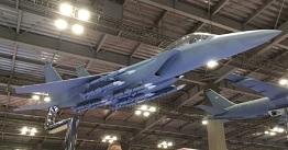 F-15 AD.jpg