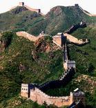 Great-Wall.jpg