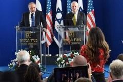 Israel DM.JPG