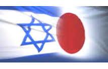 Israel Japan3.jpg