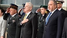 Israel salute.jpg