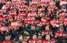 Korea demo.jpg