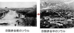 Korea demo8.jpg