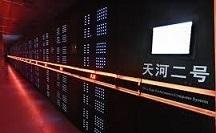 Tianhe-2.jpg