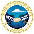 US Forces Japan3.jpg