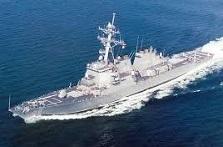 USS John S. McCain.jpg