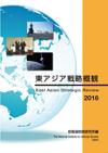 eastasian2016.jpg